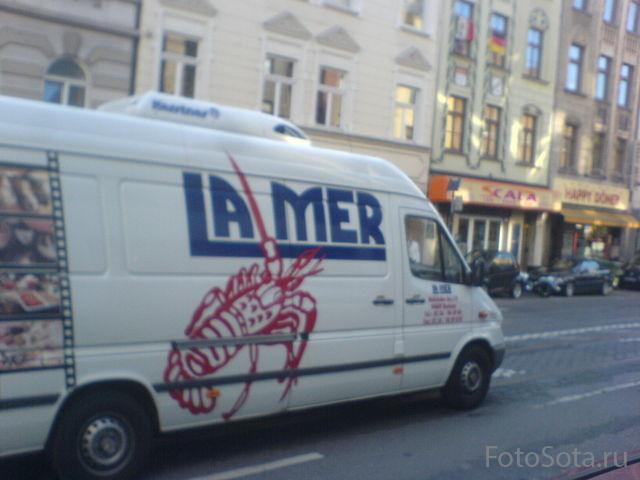 Ламер